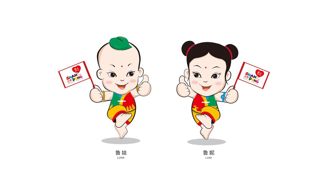 山东农产品卡通形象