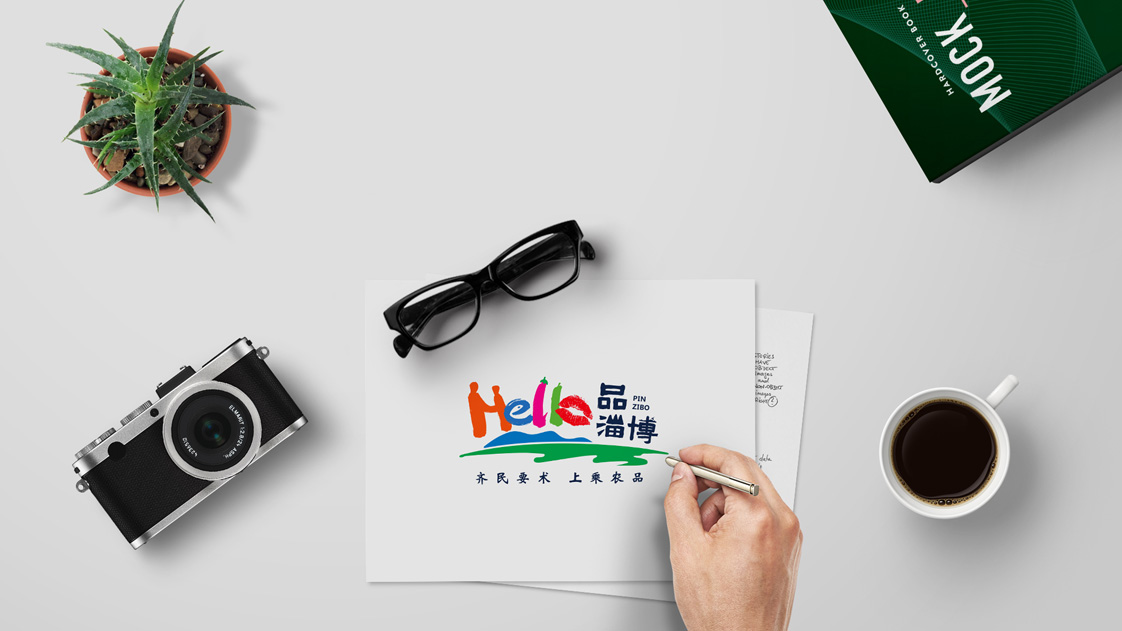 hello·品淄博区域ld乐动体育|主页品牌策划纪实