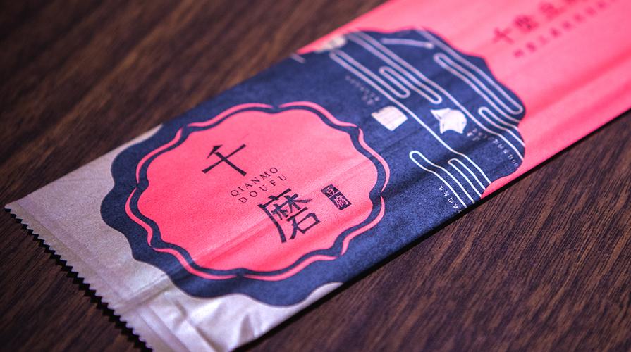千磨豆腐美食餐厅视觉定位设计