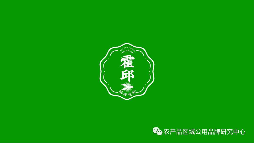 龙虾区域ld乐动体育 主页品牌